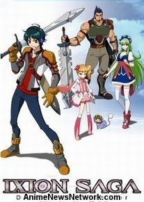 Ixion Saga DT  Episodes 13-25 Streaming