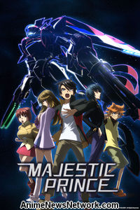 Majestic Prince Episodes 1 - 6 Streaming