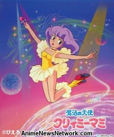 Creamy Mami Episodes 1 - 7 streaming