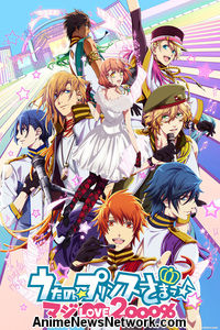 Uta no Prince-sama - Maji Love 2000% Streaming