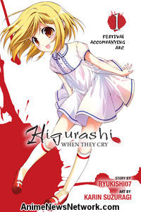 Higurashi: When They Cry GN 25-26