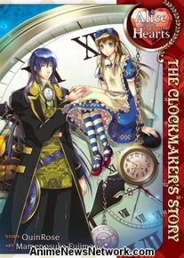 Alice in the Country of Hearts: The Clockmaker's Story GN