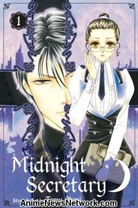Midnight Secretary GN 1