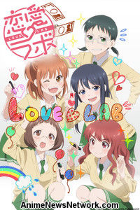 Love Lab Episodes 1-13 Streaming