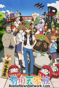 Eccentric Family Episodes 1-13 Streaming