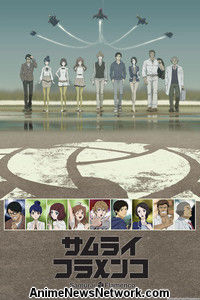 Samurai Flamenco Episodes 1-6 Streaming