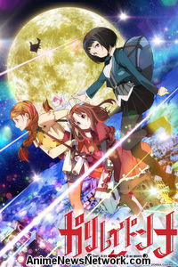 Galilei Donna Episodes 1-6 Streaming