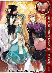 Alice in the Country of Hearts: The Mad Hatter's Late Night Tea Party GN 1