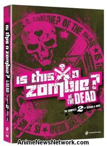 Is This a Zombie? of the Dead DVD
