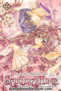 Sakura Hime: The Legend of Princess Sakura GN 12