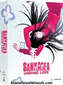 Sankarea: Undying Love BD+DVD