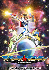 Space Dandy Episodes 1-6 Streaming