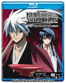 Nura: Rise of the Yokai Clan: Demon Capital Blu-Ray