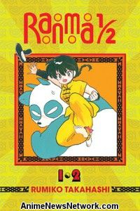 Ranma ½ [2-in-1 Edition] GN 1