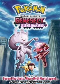 Pokémon the Movie: Genesect and the Legend Awakened Dub.DVD