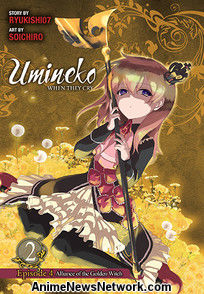 Umineko When They Cry Episode 4: Alliance of the Golden Witch Volume 2 GN 8