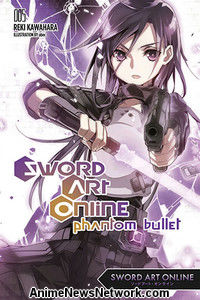 Sword Art Online Novel 5