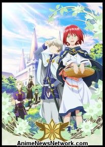 Snow White with the Red Hair Episodes 1-12 Streaming