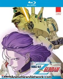 Mobile Suit Zeta Gundam - Part 2 (Blu-Ray)
