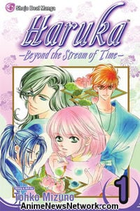 Haruka -Beyond the Stream of Time- GN 1