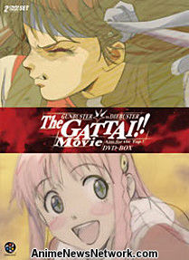 Gunbuster VS Diebuster Aim for the Top! The Gattai Movie Sub.DVD