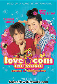 Lovely Complex Sub.DVD