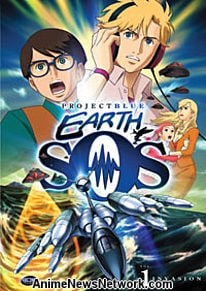 Project Blue Earth SOS DVD 1