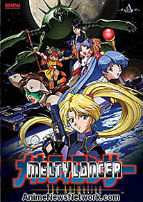 Melty Lancer DVD 1