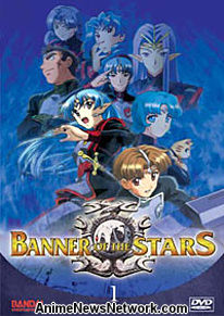 Banner of the Stars DVD 1