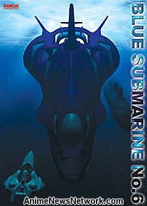 Blue Submarine #6 Special Edition DVD