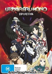 Utawarerumono Collection DVD