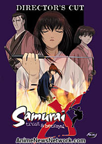 Samurai X Director's Cut