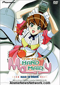 Hand Maid May DVD 1 - Maid to Order