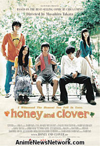 Honey and Clover Sub.DVD