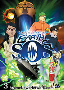 Project Blue Earth SOS DVD 3