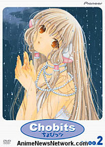 Chobits DVD 2