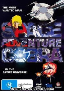 Space Adventure Cobra the Movie
