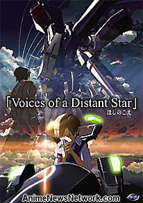 Voices of a Distant Star DVD