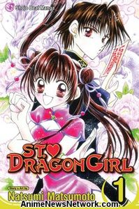 St. Dragon Girl GN 1