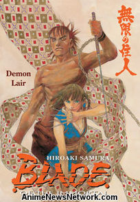 Blade of the Immortal GN 20-21
