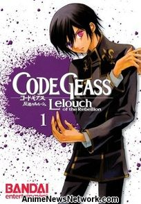 Code Geass: Lelouch of the Rebellion GN 1-2
