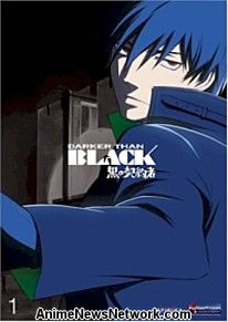 Darker than BLACK DVD 1
