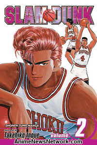 Slam Dunk GN 2