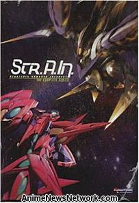 Str.A.In.: Strategic Armored Infantry DVD
