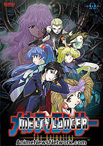 Melty Lancer DVD 2