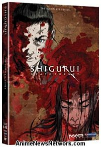 Shigurui: Death Frenzy DVD