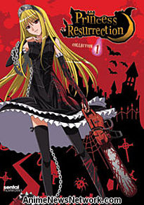 Princess Resurrection Sub.DVD