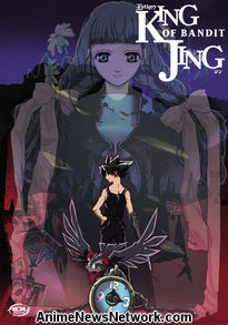 King of Bandit Jing DVD 1