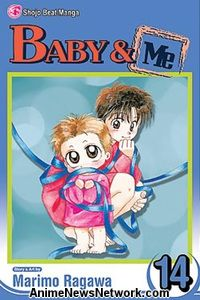 Baby & Me GN 14