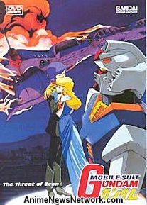 Mobile Suit Gundam DVD 3